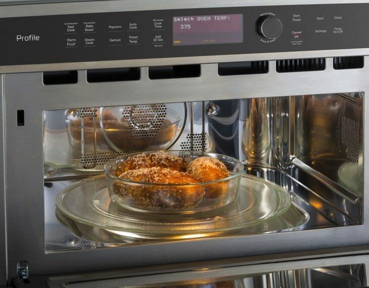 Встраиваемая микроволновая печь с камерой небольшого объема