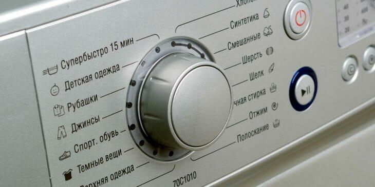 Программы стирки стиральной машины Атлант