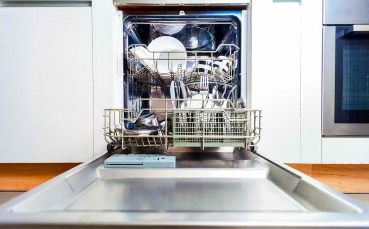 Посудомоечная машина Bosch с автодиагностикой
