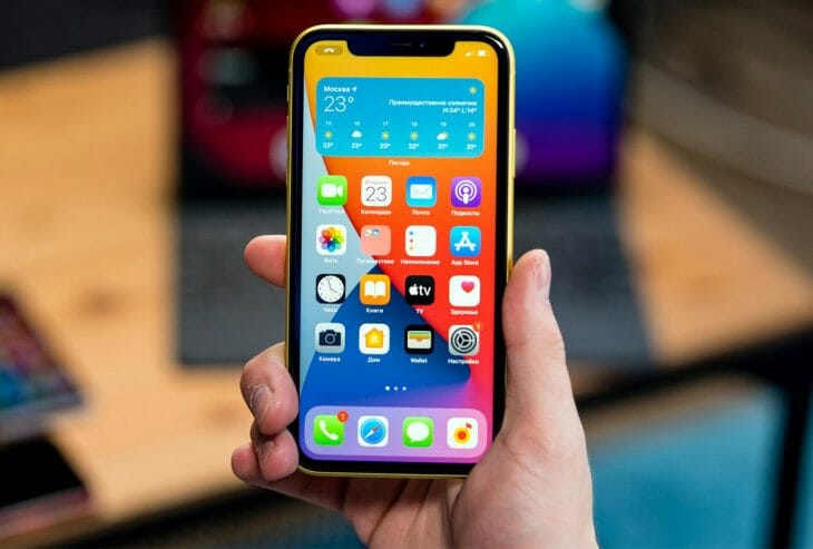 Айфон с iOS 14