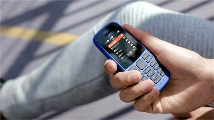 Простой телефон Nokia на 2 симки