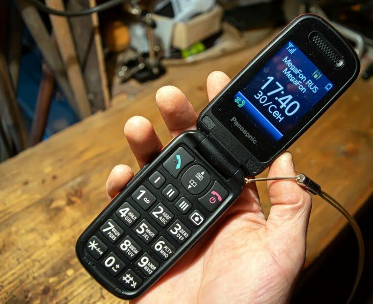 Телефон раскладушка с большими кнопками