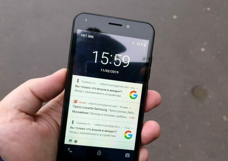 Экран бюджетного смартфона