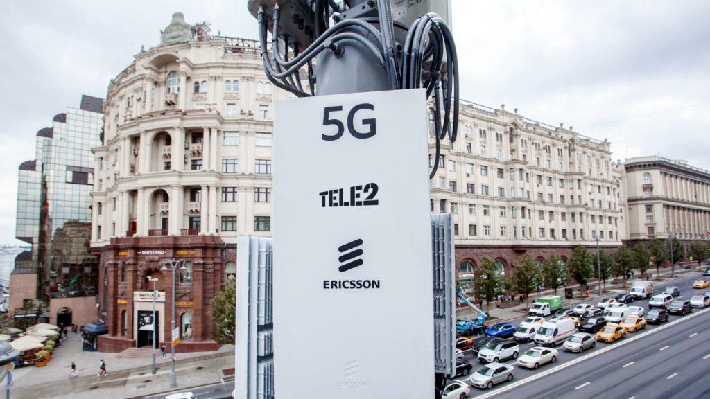 Базовая станция 5G в РФ