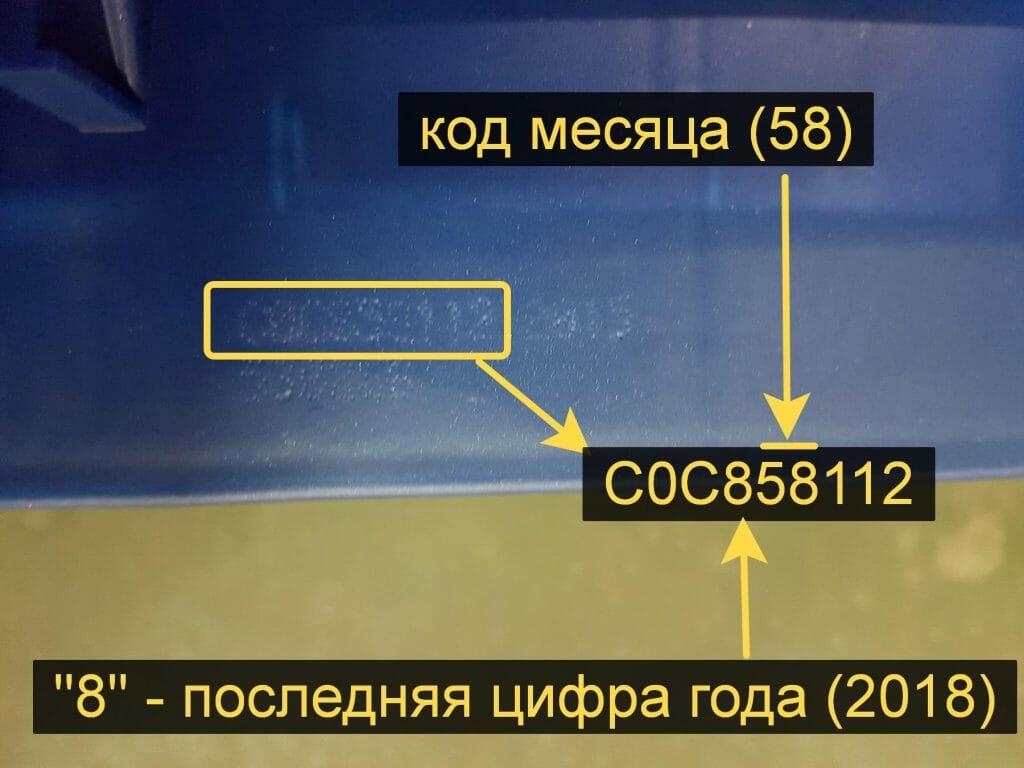 Расшифровка кода на аккумуляторе Bosch