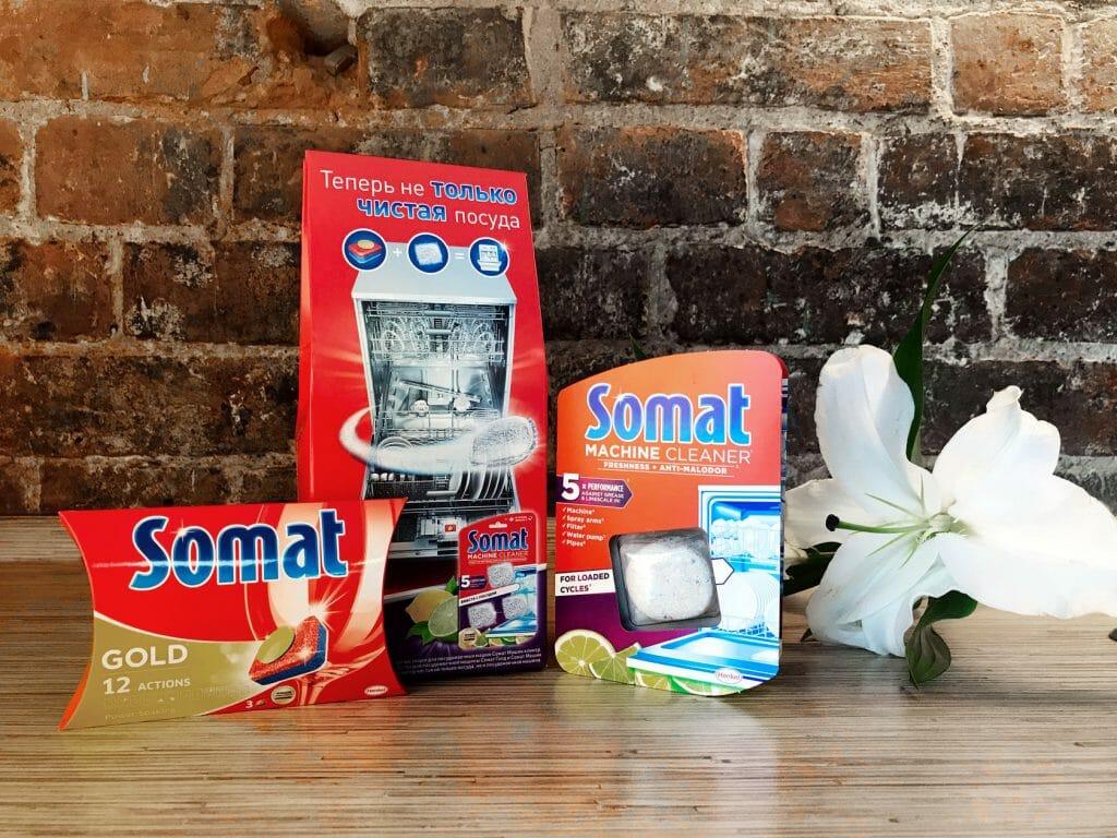Средства Somat для посудомойки