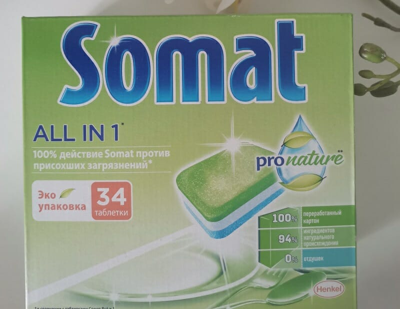 Упаковка таблеток Somat All in 1 Pro Nature